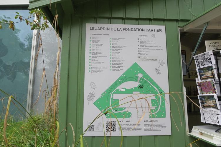 Jardin Fondation Cartier Parigi